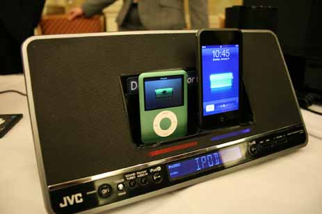iPhone docking station and stereo