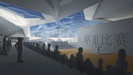 Futuristic And Modern Civic Sports Center and Games Arena In China 9