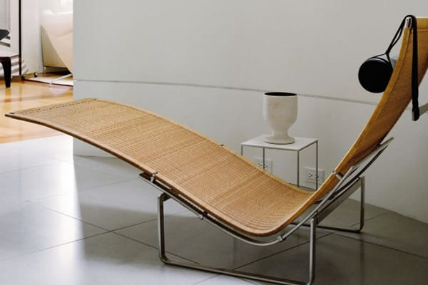 modern lounger design