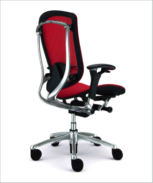 ergonomic office chair quality desk chair.png